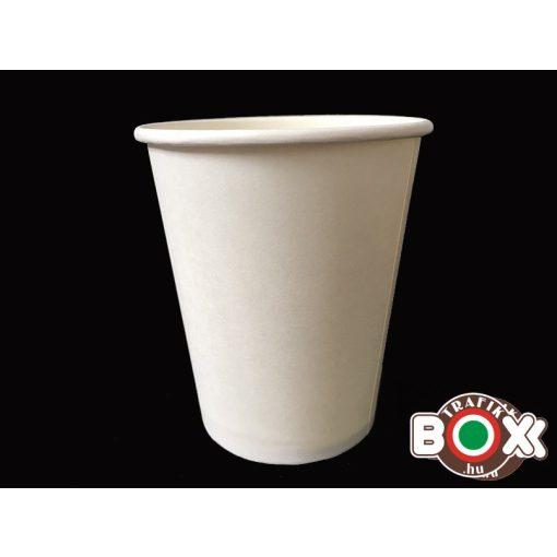Papírpohár Cappucinós Fehér 175 ml 50 db-os