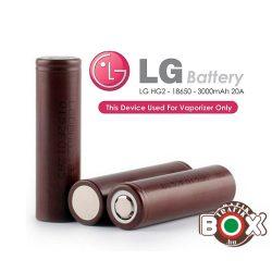 E-cigaretta LG HG2 18650 Akkumulátor 3000 mAh